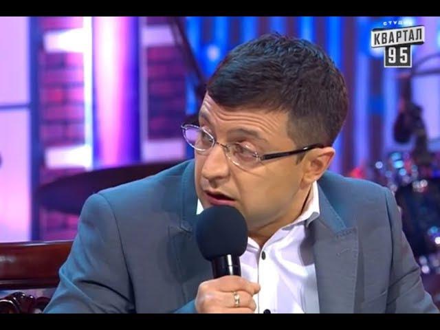 Один из самых лучших номеров Вечернего квартала ТРОЛЛИНГ всех политиков Украины РЖАЛ ДО СЛЕЗ