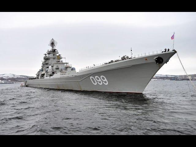 «Дмитрий Донской» и «Петр Великий» прибыли в Петербург