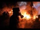 Украина в огне Ukraine on Fire 1080рHD