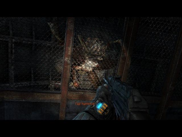 Metro: Last Light - Арахниды 2
