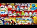30 Киндер Сюрпризов,Unboxing Kinder Surprise Маша и Медведь,Фиксики,Тролли,KinderMaxi