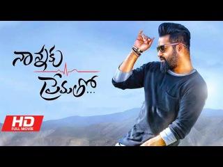 Shakti / Tamil Full Movie | Tamil Dubbed Movie 2016