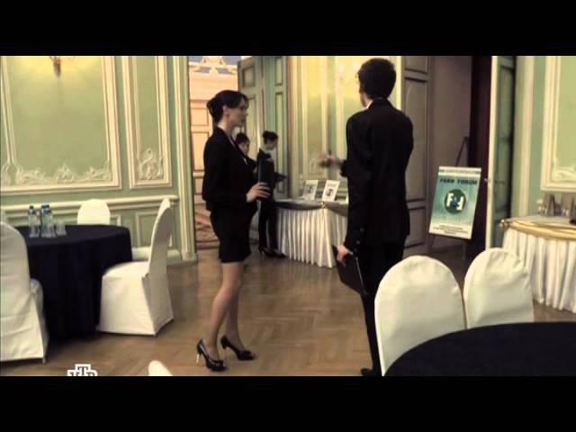 Сериал Наркотрафик. 07 серия (из 24)