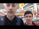 Mikas universe vlog 5 как успеть все за 24 часа