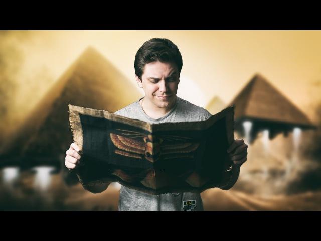 В Египте были ИНОПЛАНЕТЯНЕ? Или не были? [Топ Сикрет]