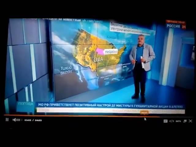 Если взорвать ядерный боезаряд над штатом Небраска...-Прогноз погоды на канале Россия24