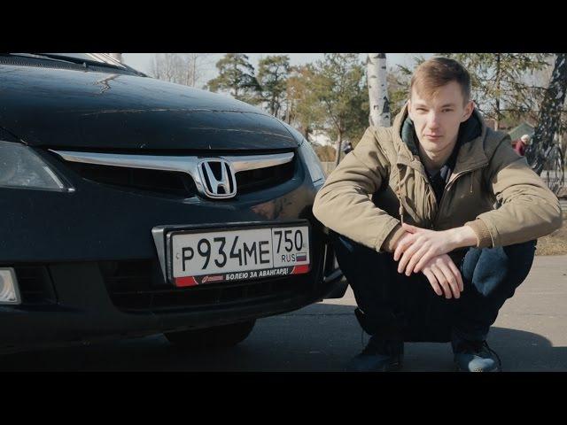 Пацан-мобиль за 400 тыс. Есть ли еще живые Honda Civic 8