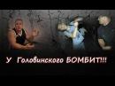 LMS Supremacy - бомбежка по поводу гопников