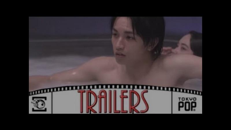 Kurosaki-kun no Iinari ni Nante Naranai trailer