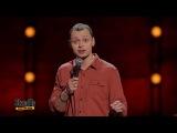Stand Up Виктор Комаров - Об отце, воспитании ребёнка, родах и женской красоте