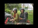 Отчаянное путешествие девчонок ,автостопом, по России.