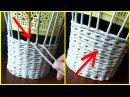 Плетение прямой и обратной веревочкой в 2 трубочки плавный незаметный переход