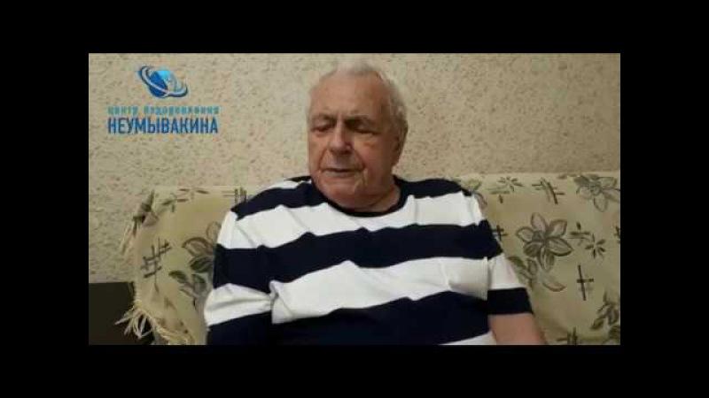 ВНИМАНИЕ - 1 октября 2017 г. Иван Павлович в КРЫМУ 7 978 269 69 30