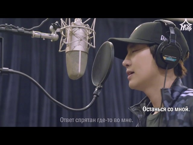 Chanyeol EXO Punch – Stay With Me рус саб
