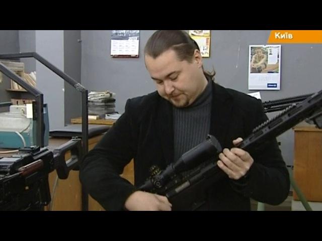 Украинская снайперская винтовка VPR-308
