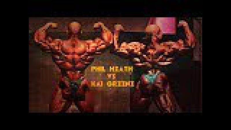 Bodybuilding Motivation 2017 - Phil Heath vs Kai Greene