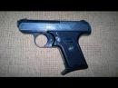 Обзор газового пистолета PERFECTA FBI 8000