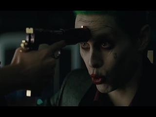 Джокер уламывает