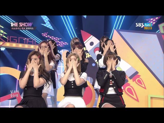[Comeback Stage] 170523 TWICE (트와이스) - SIGNAL (시그널) @ 더쇼 The Show [1080p]