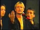 КВН БГУ в Канске 2001 г. КВН