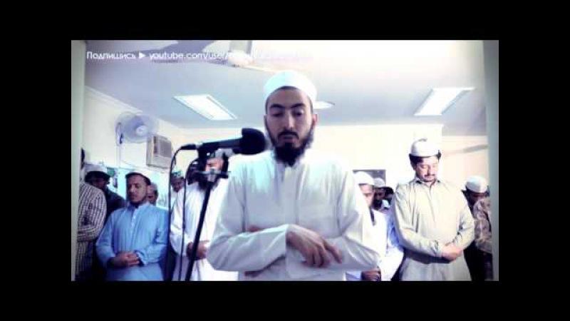 Коран очень полезно слушать утром снимает всю тяжесть