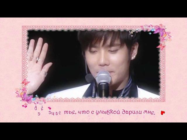 Kim Kyu Jong (feat ThanKYU) - Thank You [rus sub]