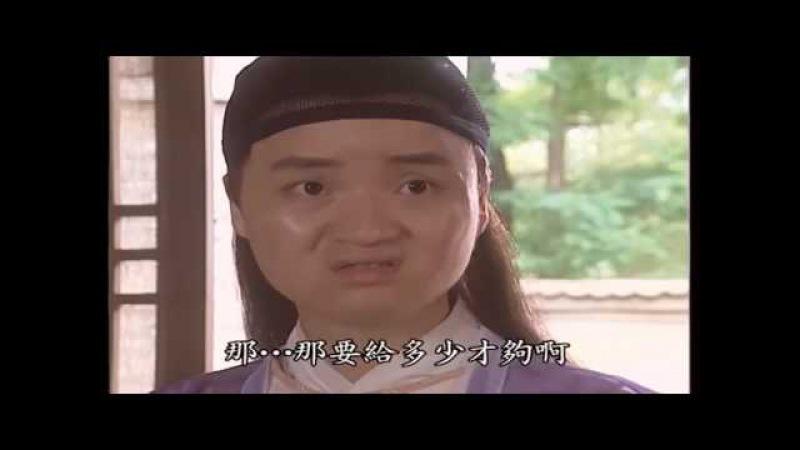 Tiểu Tử Linh Tinh - Tập 6 Full HD | Trương Vệ Kiện