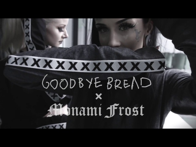GOODBYE BREAD X MONAMI FROST COLLAB LOOKBOOK