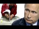 ПУТИН ТРУДНО, ТЯЖЕЛО, А ЛЮДИ ЗА ЕДИНУЮ РОССИЮ ПРОГОЛОСОВАЛИ. Путин о выборах вбросы на выборах
