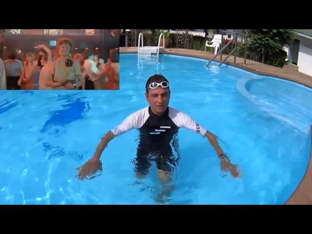 При плавании брассом новичок делает гребок как Раиса Захаровна Как же надо правильно грести