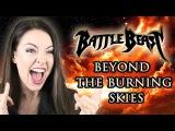 Battle Beast - Beyond The Burning Skies