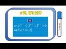 70. ЕГЭ 2017. Математика, профильный уровень, досрочная волна. Показательное уравне