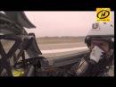 Освобождение захваченного транспортного самолёта