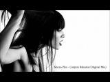 Maceo Plex - Conjure Balearia (Original Mix)
