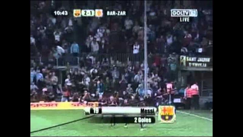 2007/2008. Чемпионат Испании, 26.09.2007. 5-й тур, Барселона - Сарагоса. 11' 2:0 - дубль.