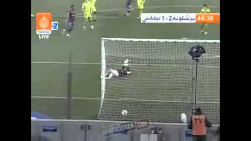 2007/2008. Чемпионат Испании, 24.02.2008. 25-й тур, Барселона - Леванте. 44' 2:1.