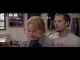 Жених на двоих — трейлер