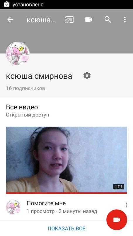 Ксения Смирнова | Москва