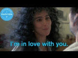 Im in love with you / Snap out of it / Английский с Марусей
