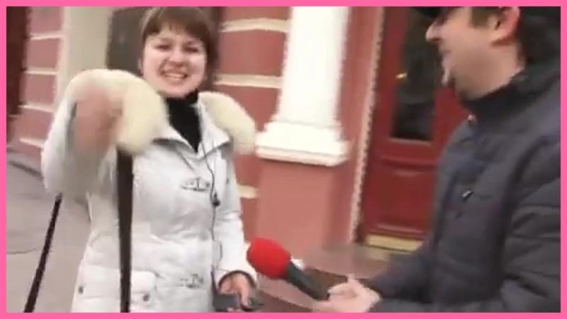 АХАХА! Это МЕГАРЖАЧ! Очень веселая девушка дает интервью. Смотреть до конца!