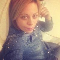 Кристина Гавриченкова
