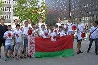 Молодежный чемпионат Европы 2017 во Вроцлаве