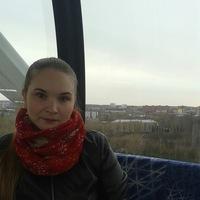 Ната Kycheriashka