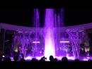 Кисловодск. Курортный парк. Поющий фонтан. Хава Нагила