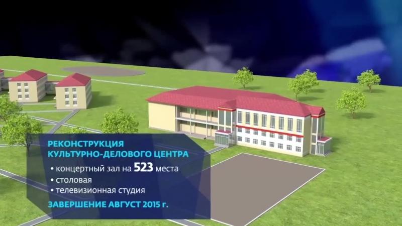 Фильм проект Кадетство 2016