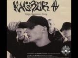 Kaliber 44 - Psychodela