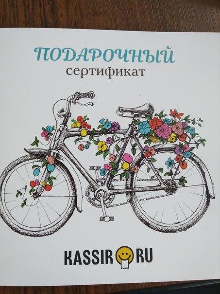 Фото №456239983 со страницы Ольги Васильевой