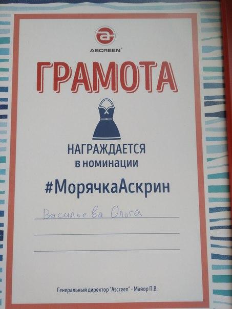 Фото №456239984 со страницы Ольги Васильевой
