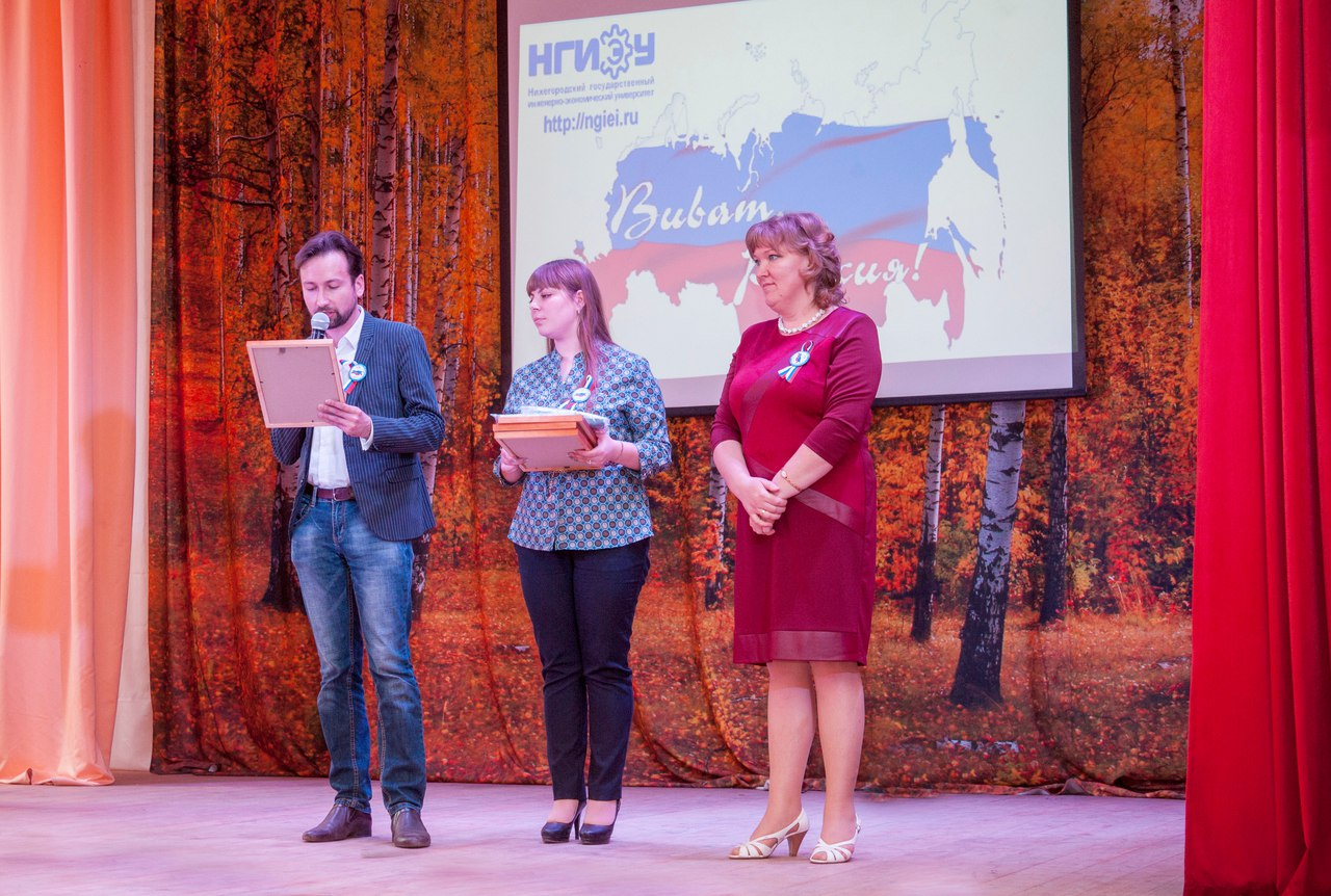 В Княгинино прошла областная культурно-патриотическая акция «Виват, Россия!»