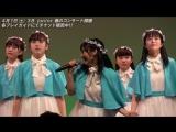 3B junior - Hajimari no Hajimari [2017.03.18]